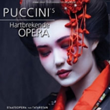 Madame Butterfly - Tickets